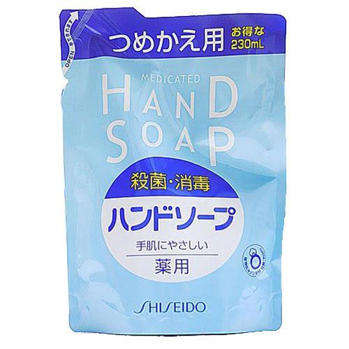 【日本 SHISEIDO】 資生堂 手部清潔乳 補充包 230ml 洗手乳