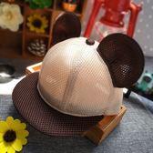 韓版1男童2寶寶3帽兒童夏天鴨舌帽6薄款網帽5歲男個月潮3歲小孩夏  酷男精品館