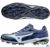 美津濃 MIZUNO SELECT 棒壘球膠釘鞋 SELECT 9(藍) 11GP172040【 胖媛的店 】