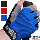 透氣網布半指款 手套露指短指防滑耐磨防護騎行手套止滑 短手套腳踏車手套散打