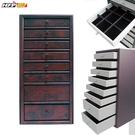 【特價】超聯捷 花梨木8層木製飾品收納櫃收納盒 限量設計師精品 DJB451