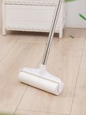 粘毛器粘毛器滾筒長柄可撕式卷紙替換大號家用黏頭發地板沾塵除毛刷神器