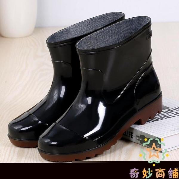 廚房防滑雨靴耐磨勞工鞋膠鞋雨鞋女防水短筒水鞋男【奇妙商鋪】