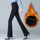 簡約女士西裝褲 直筒女生休閒褲 顯瘦修身褲寬鬆褲子 高腰韓版秋冬西褲喇叭褲 潮流女生長褲