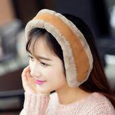 韓版耳罩男女冬季保暖防寒加絨耳套圍脖兩用情侶耳捂子可折疊冬天