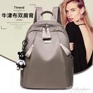 牛津帆布後背包女韓版新款尼龍書包時尚百搭休閒包包旅行背包 黛尼時尚精品