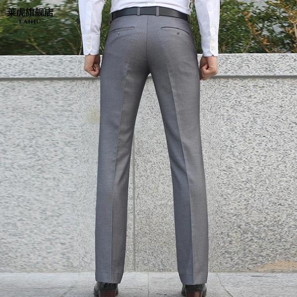 春秋新款男士西褲修身型休閒商務青年薄款西裝褲灰色正裝長褲子 依凡卡時尚