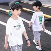 童裝男童短袖t恤2020夏裝新款兒童洋氣韓版帥氣男孩夏季半袖上衣 歐歐