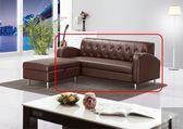 《凱耀家居》戴爾三人座咖啡色皮沙發 103-521-5