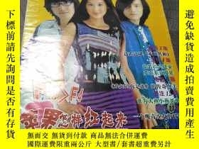 二手書博民逛書店罕見青島廣播電視報,2003年第17期,劉亦菲,張繼,金磊Y403679