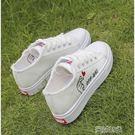 小白鞋新款夏款低筒帆布鞋女學生2019韓版ulzzan板鞋平底百搭小白鞋 曼莎時尚
