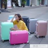 輕便學生萬向輪拉桿箱20寸登機箱小行李箱女24男旅行箱26密碼箱子 韓慕精品 YTL