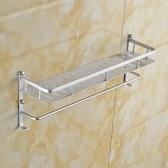 浴室置物架壁掛毛巾架太空鋁衛生間收納架免打孔洗澡間架 子WY【八折搶購】