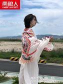 民族風絲巾女百搭防曬披肩女圍巾沙灘巾海邊兩用長款大紗巾 『米菲良品』