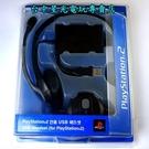 庫存出清【PS2週邊】羅技原廠 USB介面 耳機麥克風 可通用PS2/PS3/PS4【台中星光電玩】