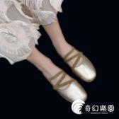 豆豆鞋-新款春季晚晚溫柔風平底仙女單鞋女豆豆鞋淺口芭蕾單鞋-奇幻樂園