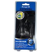 Samya Sony Ericsson系列 車用手機充電器 ◆聯強貨 品質有保證◆『免運優惠』