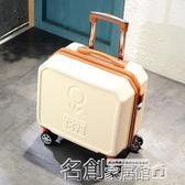 行李箱 小型行李箱女登機箱18寸拉桿箱韓版16迷你可愛旅行箱小清新子母箱 名創家居館igo