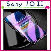 Sony Xperia 10 II 六吋 水凝膜保護膜 藍光保護膜 全屏覆蓋 曲面手機膜 高清 滿版螢幕保護膜 (2片入)