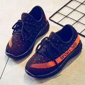 兒童運動鞋子男童鞋防滑休閒鞋秋季新款跑步鞋中大童網面鞋子