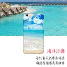 [A57 軟殼] OPPO a57 CPH1701 A39 CPH1605 手機殼 軟殼 陽光沙灘