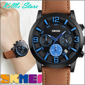 SKMEI  多層次 三眼六針石英錶  飛行款  時刻美  日期顯示   運動錶  男錶  【KIMI store】
