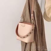 水桶包Micocah「奶茶橘子」包包新款斜挎包女百搭ins單肩水桶包時尚 盯目家