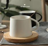馬克杯 簡約創意黑白馬克杯牛奶杯咖啡杯情侶杯大容量帶杯墊勺子 WE2482【東京衣社】