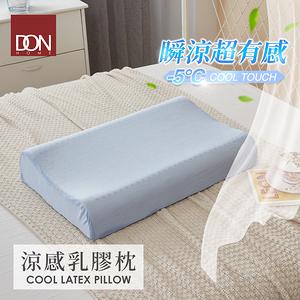 DON 涼感Q彈乳膠枕-多款任選(二入)氣質灰+典雅粉