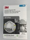 美國eBay 代購服務 3M N95 口罩10入 (8210 Plus )