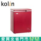 歌林100L臥式兩用冰櫃KR-110F02含配送+安裝【愛買】