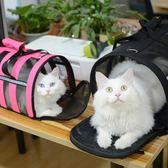 寵物便攜包寵物包外出便攜包狗狗背包斜挎單肩貓包狗包貓籠泰迪犬手提包igo 貝芙莉女鞋
