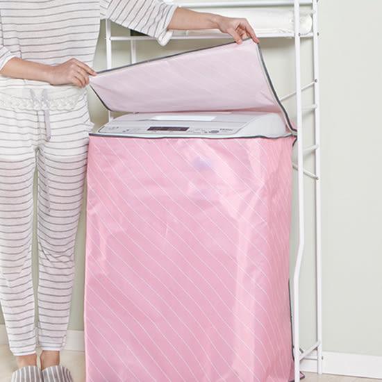 ✭米菈生活館✭【N330】斜紋洗衣機防塵罩(單筒波輪型) 防塵 防潮 套罩 防曬 老化 耐用 防塵袋