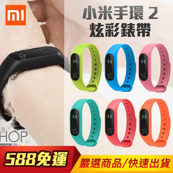 小米手環2 炫彩腕帶 替換帶  測心律 小米路由器3代 替換帶
