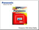 ★相機王★配件Panasonic CR2 原廠鋰電池﹝mini 25 mini 50 mini 8傳統底片相機 適用﹞
