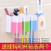 牙刷架吸壁式免打孔衛生間刷牙杯套裝壁掛漱口杯牙具盒牙膏置物架【萊爾富免運】