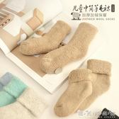 兒童羊毛襪男女童襪寶寶毛圈加厚加絨保暖襪中筒學生毛巾棉襪 晴天時尚館