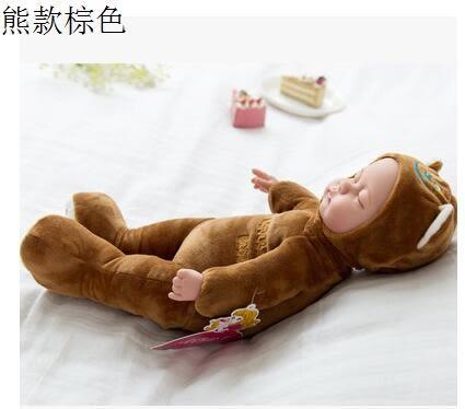 幸福居*仿真娃娃玩具嬰兒毛絨音樂娃娃軟膠安撫陪睡洋娃娃會唱歌睡眠娃娃4(熊款)