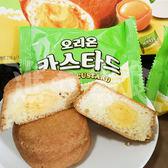 韓國第一個在台灣和海外熱賣的商品! 不是辛拉麵!是韓國蛋黃派! 【ORION 蛋黃奶油派】 一盒D23