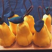 香氛袋 自制布藝梨 布梨不棄 純手工縫制傳統香包香囊家居包擺件裝飾可愛