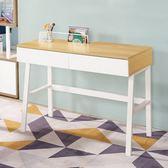 【森可家居】克絲3.3尺二抽書桌 8ZX852-5 學生書桌 辦公桌 木紋質感 北歐風