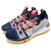 Nike 籃球鞋 Kobe AD EP Mamba Day灰 藍 中筒 果凍底 運動鞋 A.D. 男鞋【PUMP306】 AV3556-100