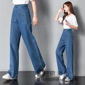牛仔長褲/復古簡約直筒大闊腿褲超長寬鬆高腰水洗淺藍色拼接女「歐洲站」