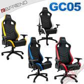 [ PC PARTY ]  B.Friend  GC05  電競專用椅 送 G2滑鼠
