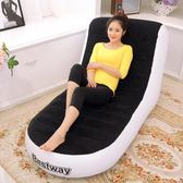 充氣沙發床 臥室折疊陽臺露營午休躺榻榻米椅子 降價兩天