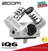 【金聲樂器】ZOOM iQ6 / IQ6 立體收音 麥克風 iOS iPhone iPad 專用