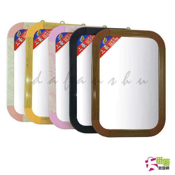 【台灣製】自然紋路邊框壁鏡P12x8/掛鏡(34x24cm) [00A] - 大番薯批發網