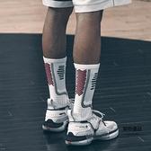 男高幫精英襪毛巾襪專業運動襪長筒襪子籃球襪【聚物優品】