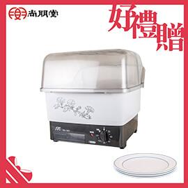 【買就送】尚朋堂 直熱式烘碗機SD-1561