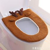 馬桶墊 搞怪可愛夏季款馬桶墊坐墊坐便器套 衛生間廁所座便罩夏天可水洗 米蘭街頭